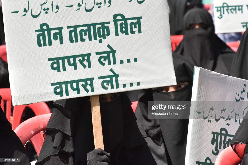 Muslim women take part in a protest rally against Triple Talaq bill organised by women wing of All India Muslim Personal Law Board on February 20, 2018 in Bhopal, India.