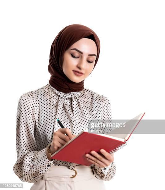 イスラム教徒の若い女性 - イラン文化 ストックフォトと画像