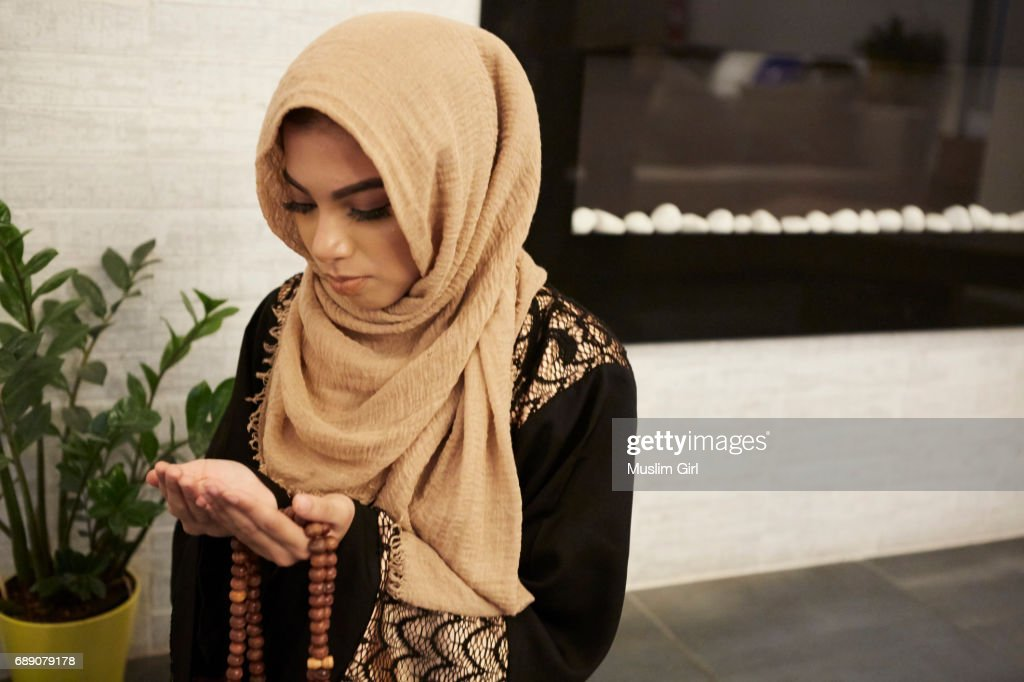 #MuslimGirls Ramadan - In Prayer : Stock Photo