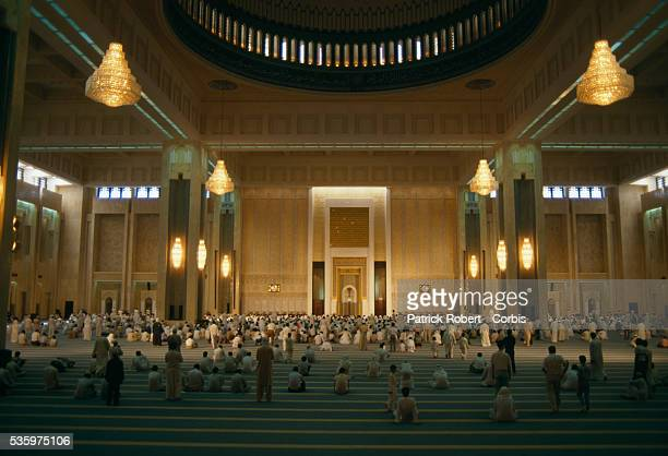 Muslims at Prayer in Kuwait City's Great Mosque