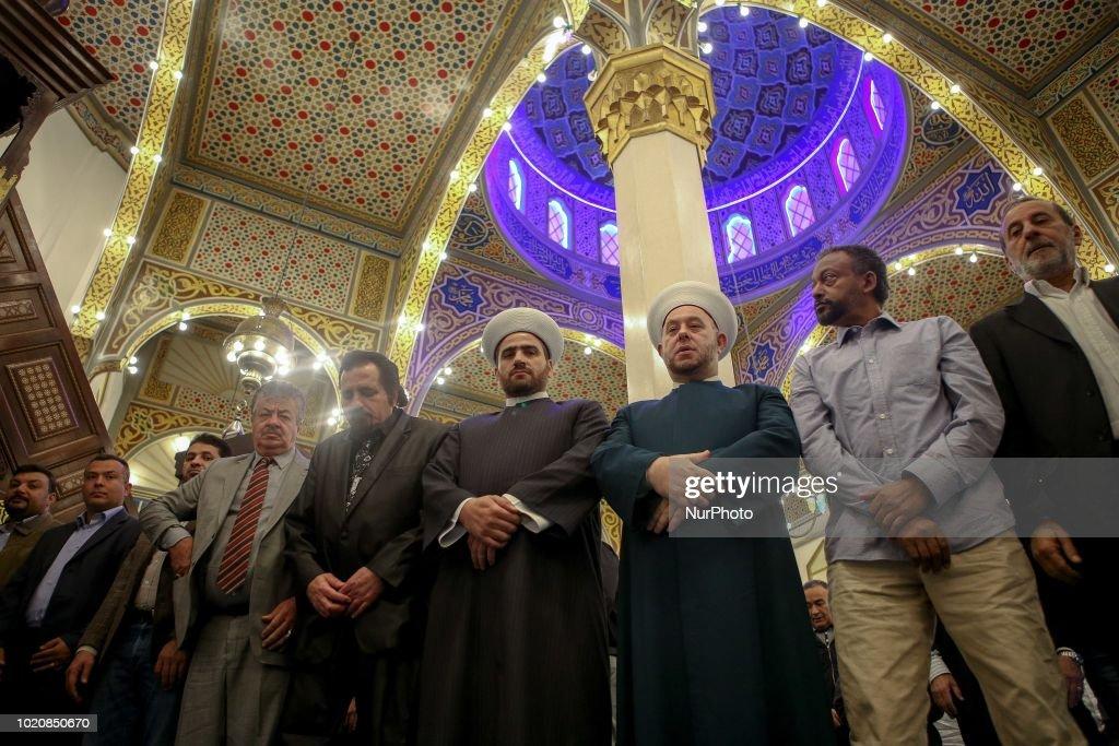 Eid Al-Adha Celebrations In Brazil