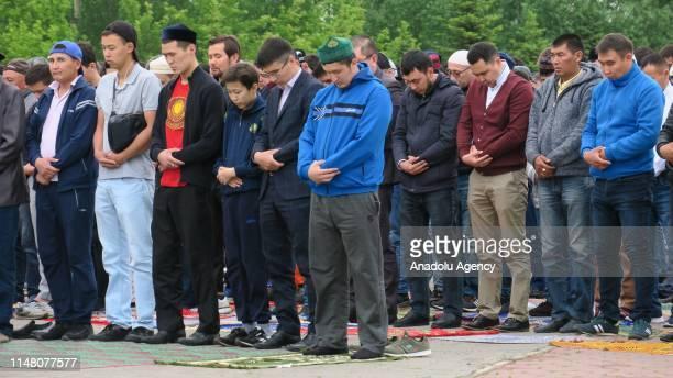 Muslims gather to perform the Eid alFitr prayer at NurAstana Mosque in Astana Kazakhstan on June 5 2019