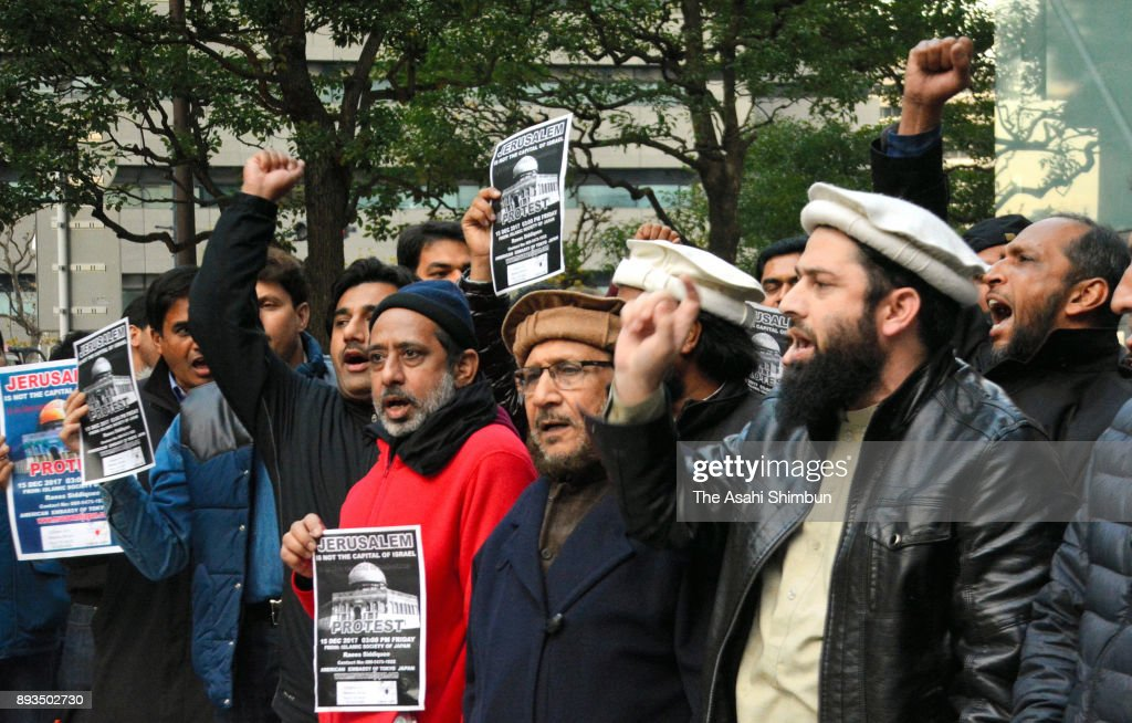 Muslims In Japan Protest Against US'decision To Recognise Jerusalem As Israeli Capital