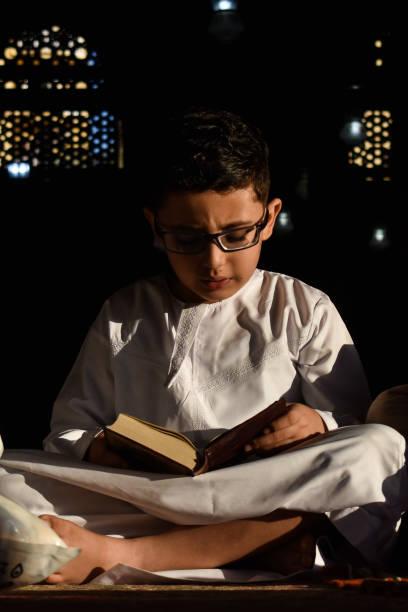 EGY: Eid Al-Fitr In Egypt