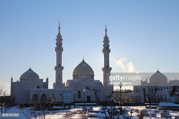 Muslims pray at the White Mosque during the celebrations for Mawlid alNabi birth anniversary of Muslims' beloved Prophet Mohammad in Bolgar city of...