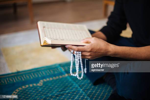 muslims prayer at home - friday stock pictures, royalty-free photos & images