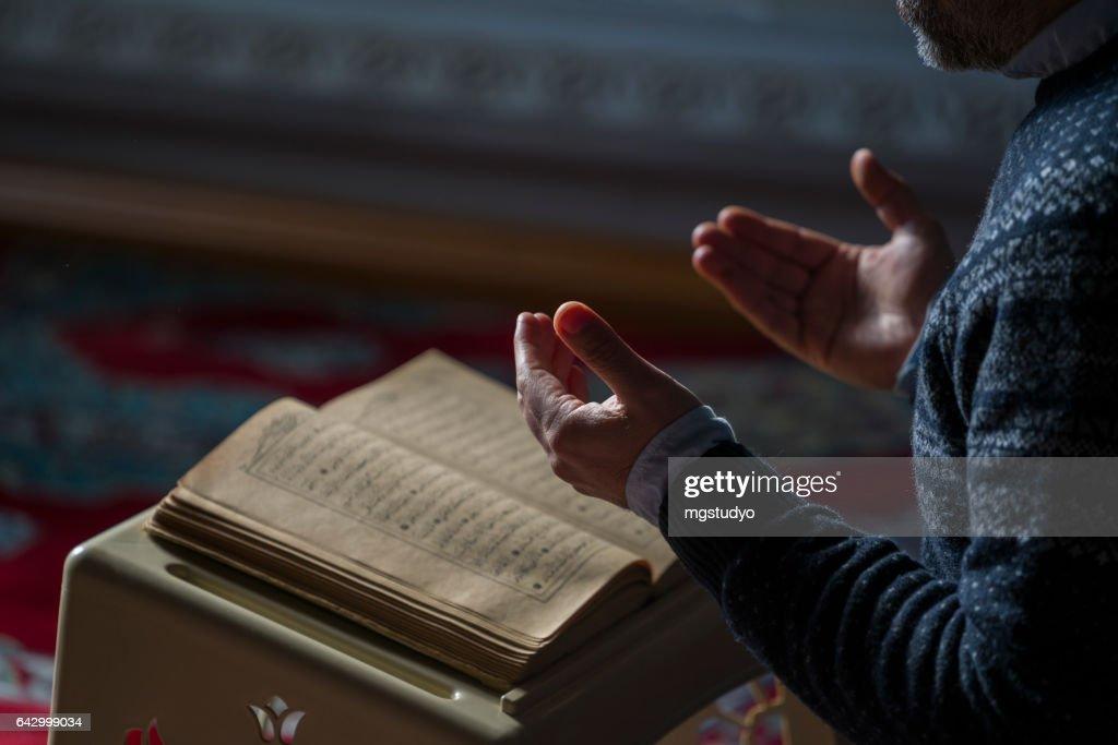 Muslims prayer in mosque : Stock Photo
