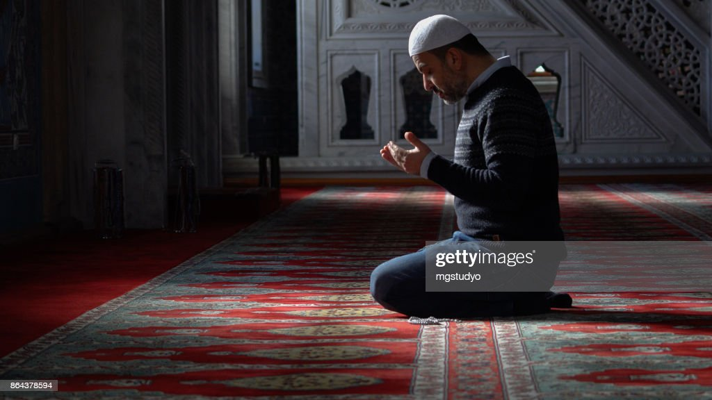 Muslims prayer in mosque : Stock Photo