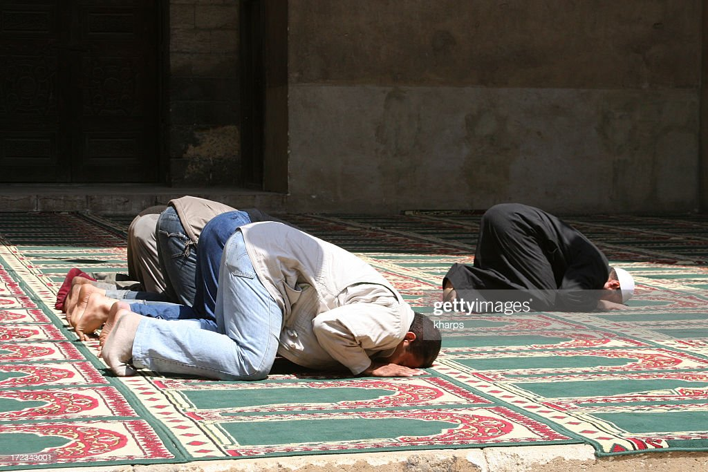 Muslims Praying in a mosque in Cairo, Egypt. : Stock Photo