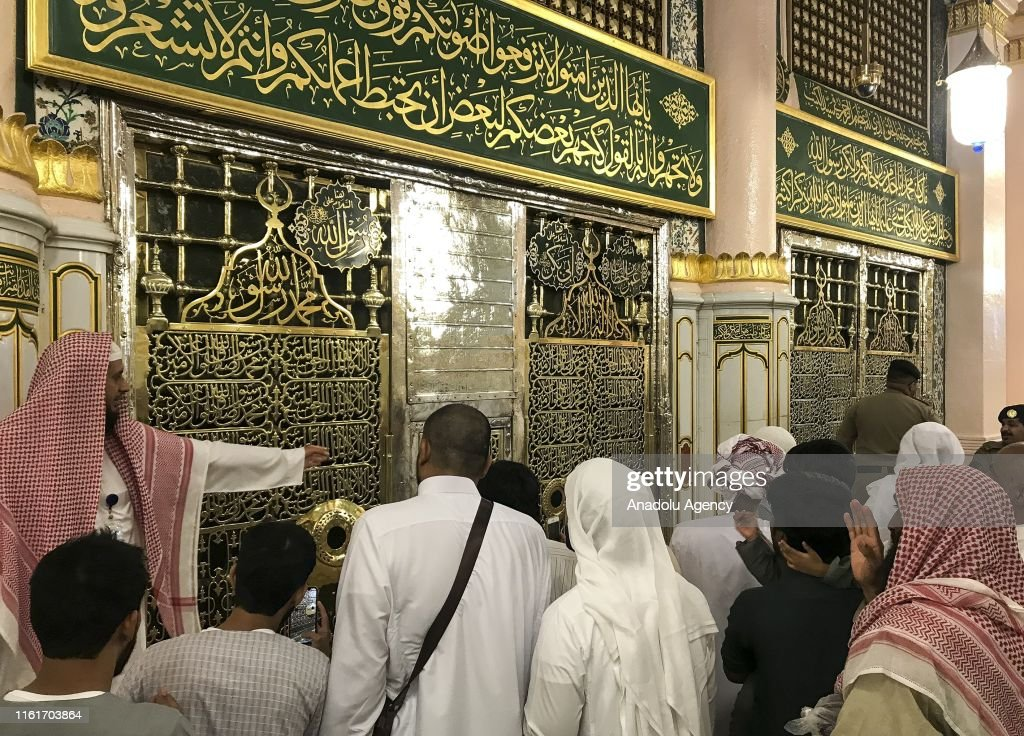Sunrise in Medina : News Photo