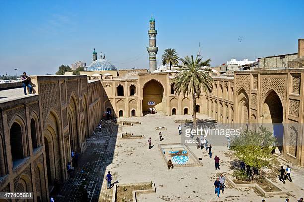 Mustansiriya school Iraq .. Baghdad Photography Rasoul Ali