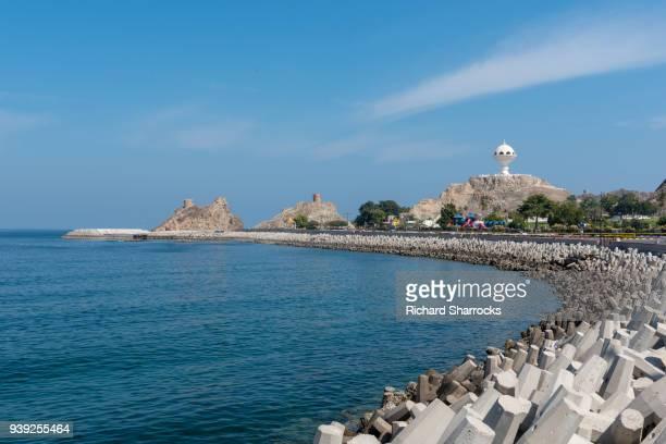 Mutrah coastline in Oman with Riyam park in the far distance