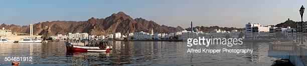 Mutrah Corniche, Muscat, Oman
