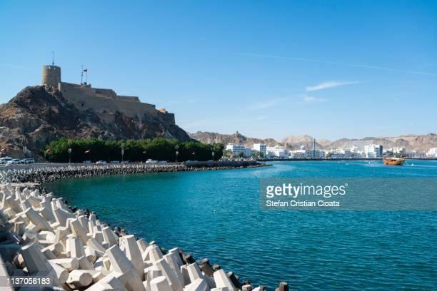 Mutrah Fort overlooking Muscat harbor, Oman