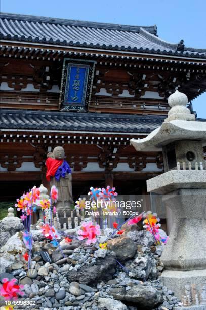 mutsu, japan - mutsu imagens e fotografias de stock