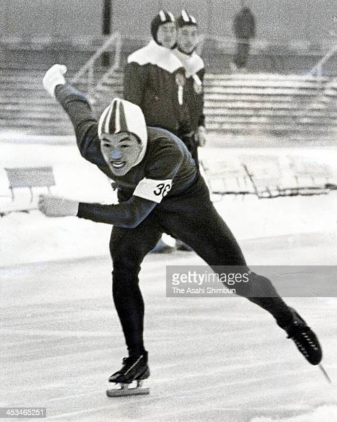 Mutsuhiko Maeda competes in the Men's 1500 metres during the All Japan College Student Skating Championships on Janaury 10 1969 in Karuizawa Nagano...