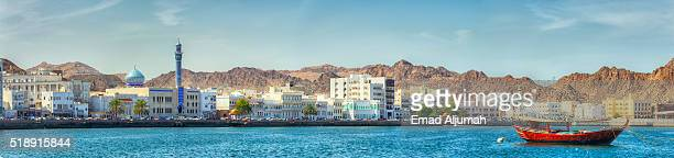 muttrah corniche, muscat, oman‎ - muscat governorate stock pictures, royalty-free photos & images