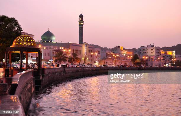 muttrah corniche - souk stock pictures, royalty-free photos & images