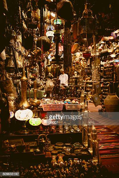 30 Top Souk Pictures, Photos and Images - Getty Images