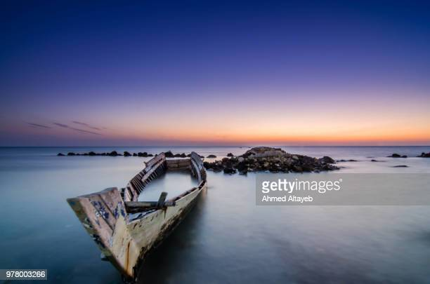 my banio - bahrain stock pictures, royalty-free photos & images