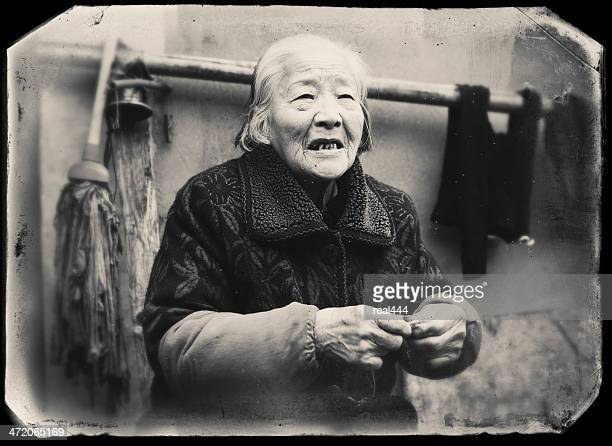 Mon grand-mère