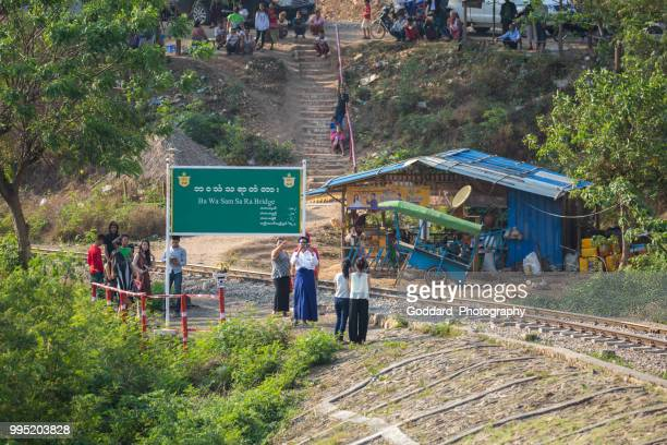 ミャンマー: Ba はサム Sa Ra 橋