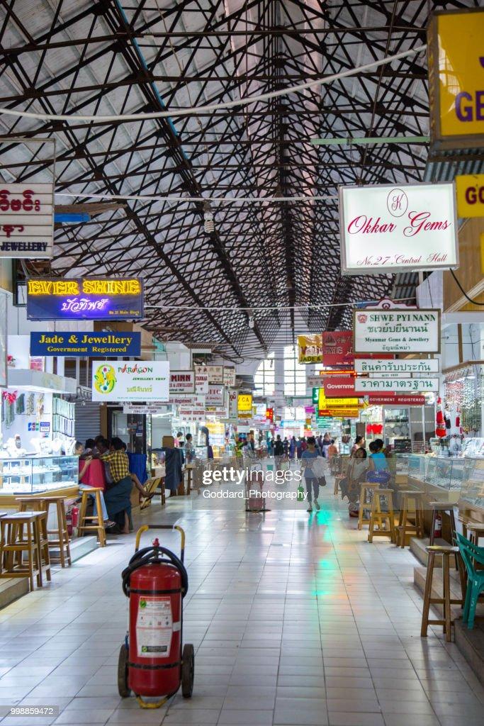Myanmar Bogyoke Aung San Market Stock Photo - Getty Images