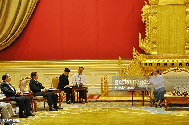 Myanmar - Japanese Deputy Prime Minister and Finance Minister Taro Aso and Myanmar President Thein Sein hold talks in Naypyitaw on Jan. 3, 2013.