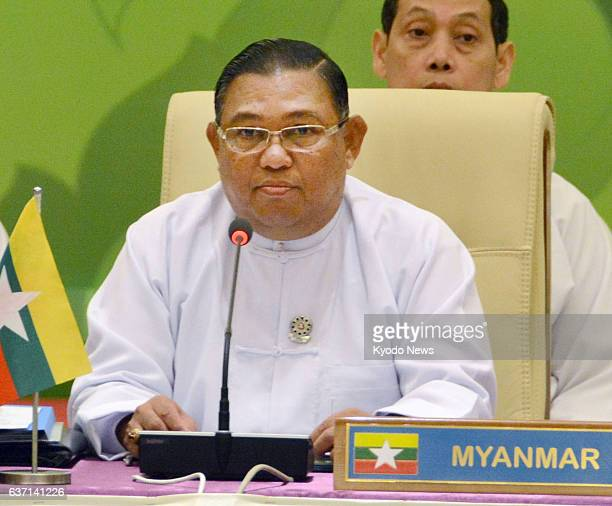 NAYPYITAW Myanmar Myanmar Foreign Minister Wunna Maung Lwin chairs a meeting of foreign ministers from the Association of Southeast Asian Nations in...