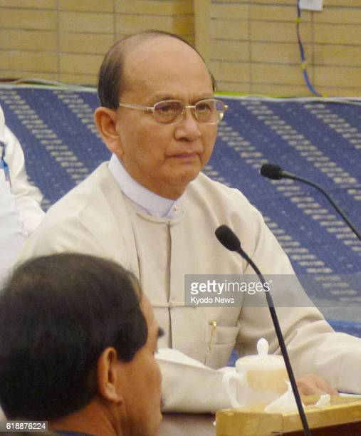 Myanmar - Myanmar President Thein Sein gives an opening speech at the first Myanmar Development and Cooperation Forum in the capital Naypyitaw on...