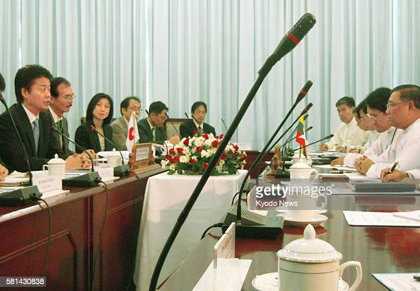 NAYPYITAW Myanmar Myanmar's Foreign Minister Wunna Maung Lwin and Japanese Foreign Minister Koichiro Gemba hold talks in Naypyitaw Myanmar's capital...
