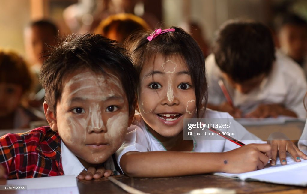 Myanmar (Burma) : Stock-Foto