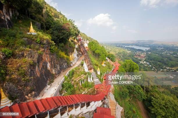 Myanmar province de Shan Lac Inle Grotte Pindaya avec plus de 8000 statues de bouddha Myanmar Shan state Inle lake Pindaya cave with more than 8000...