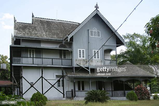 Myanmar The museum and parent's house of the politician and Nobel Peace Price Laureate Aung San Suu Kyi