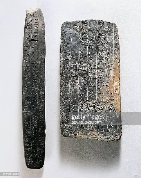 Mycenaean civilization Tablets written in Linear B From Pylos Greece