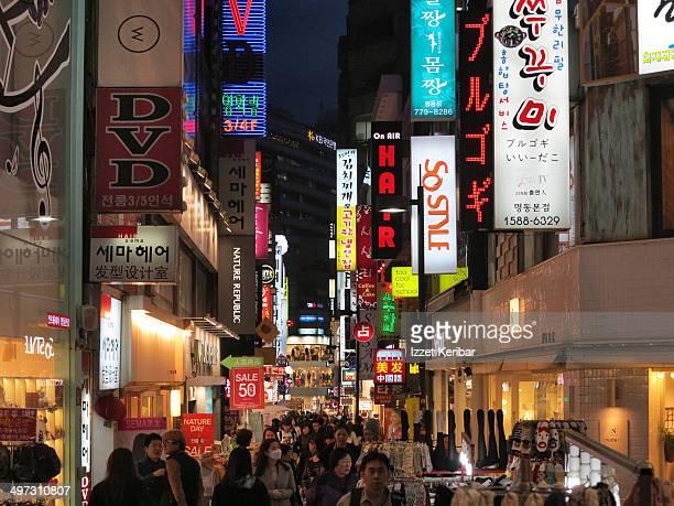 Myeong-dong night views Seoul, South Korea