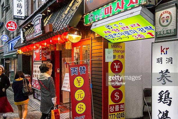 Myeong-dong night views Seoul,South Korea