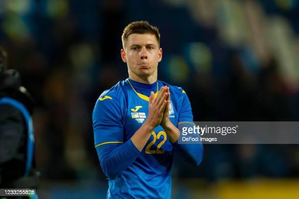 Mykola Matvienko of Ukraine looks on during the international friendly match between Ukraine and Northern Ireland at Dnipro-Arena on June 3, 2021 in...