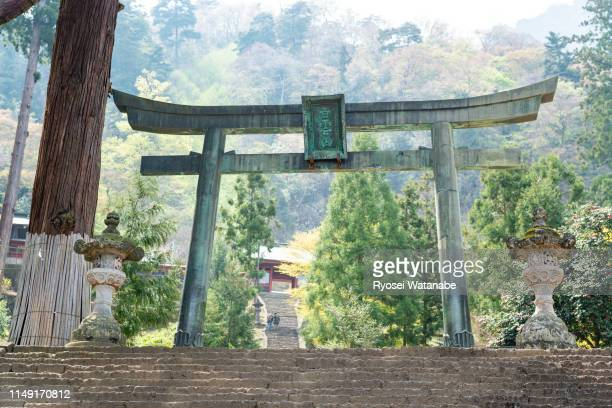 myogi shrine - gunma prefecture stock photos and pictures
