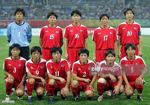 1# Myong Hui Jon 15# Kyong Sun Sonu 16# Hye Ok Kong 17# Yong Ae Kim 10# Kum Suk Ri 3# Jong Ran Om 9# Un Suk Ri 11# Un Gyong Ri 2# Kyong Hwa Kim 8#...