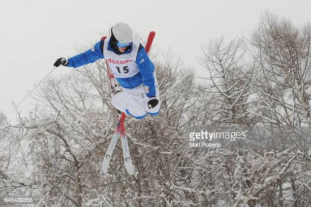 MyungJoon Seo of Korea competes in the men's freestyle moguls on day nine of the 2017 Sapporo Asian Winter Games at Sapporo Bankei Ski Area on...