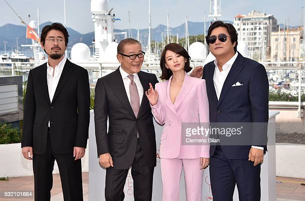 Na HongJin Kunimura Jun Chun Woo Hee and Kwak Do Won attend The Strangers Photocall during the 69th annual Cannes Film Festival at the Palais des...