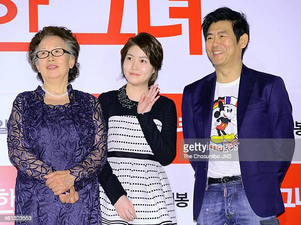 Na MoonHee Sim EunKyung and Sung DongIl attend the movie 'Miss Granny' press conference at Wangsimni CGV on January 6 2014 in Seoul South Korea