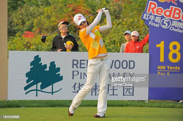 Na Yeon Choi of South Korea tees off on the 18th tee during the first round of the Reignwood LPGA Classic at Pine Valley Golf Club on October 3 2013...
