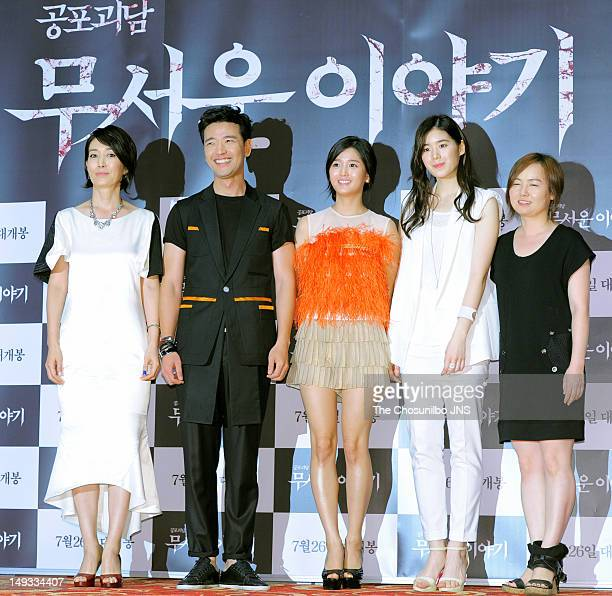 Na Young-Hee, Bae Soo-Bin, Nam Bo-Ra, Jung Eun-Chae, and director Hong Ji-Young attend the 'Horror Stories' press conference at Gun Dae Lotte Cinema...