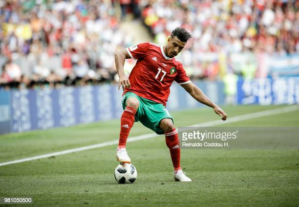 Nabil Dirar of Morroco is seen during the 2018 FIFA World Cup Russia group B match between Portugal and Morocco at Luzhniki Stadium on June 20 2018...