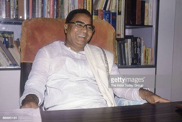 Nadendla Bhaskara Rao, Chief Minister of Andhra Pradesh