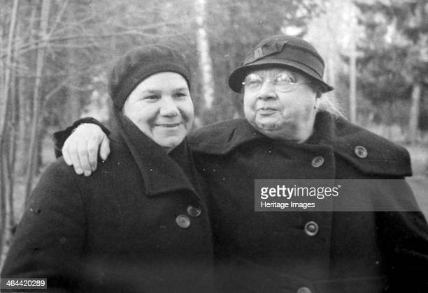 Nadezhda Krupskaya Lenin's wife with a friend 1936 Nadezhda Krupskaya and Lenin married in 1898 when they were both living in exile in Siberia Found...