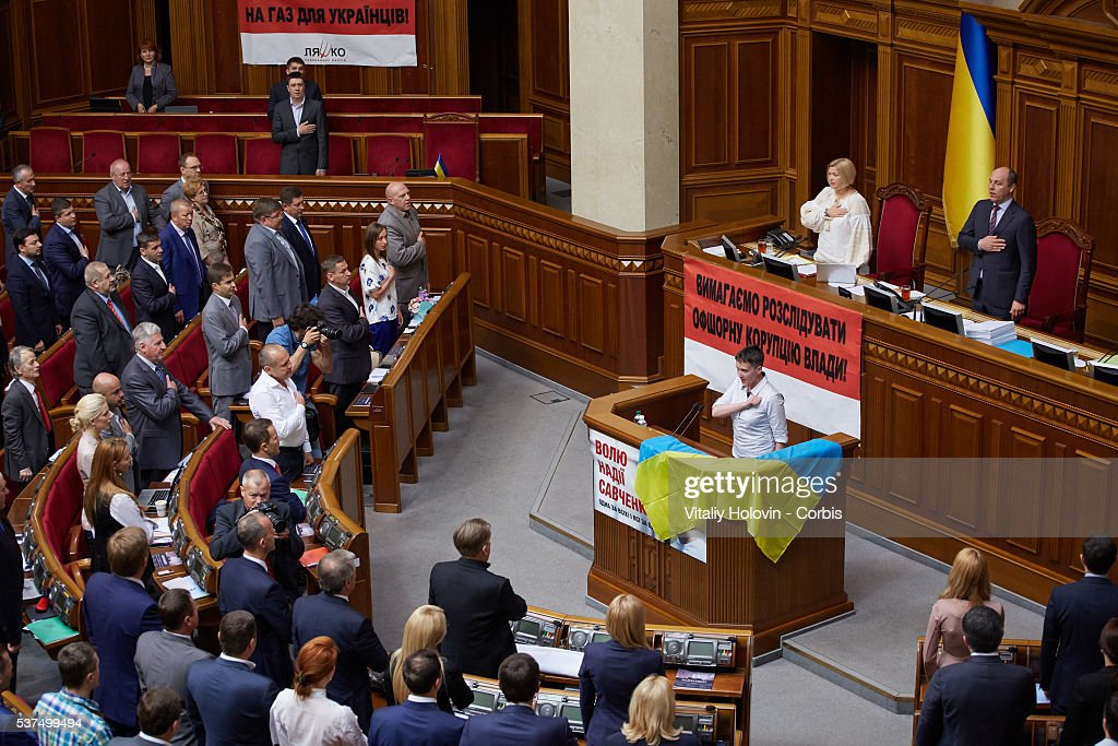 Nadia Savchenko in Ukrainian Parliament : News Photo