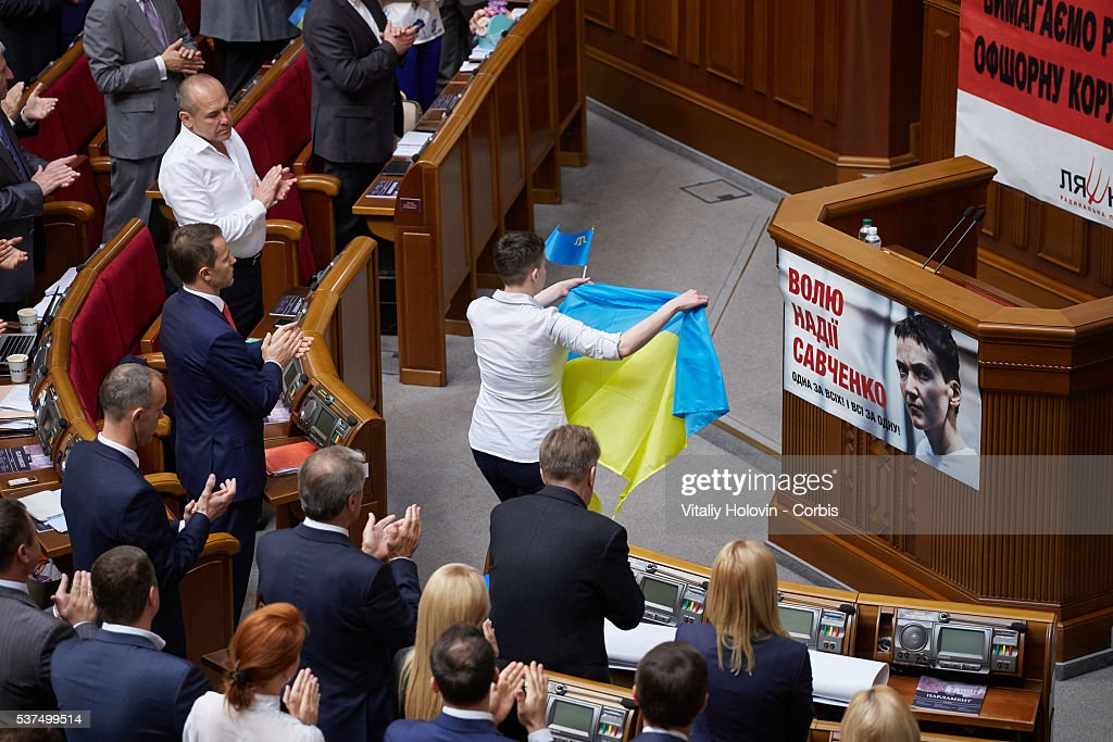 Nadia Savchenko in Ukrainian Parliament : News Photo